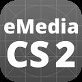 eMedia CS2 - Standard Edition